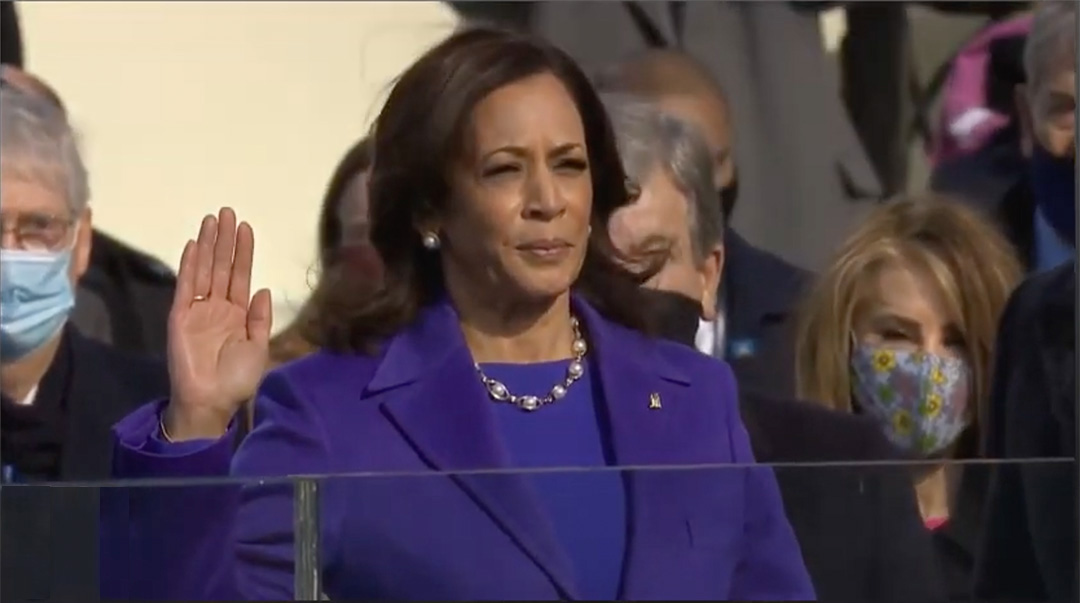 Vice President Harris: A New Chapter Opens in US Politics